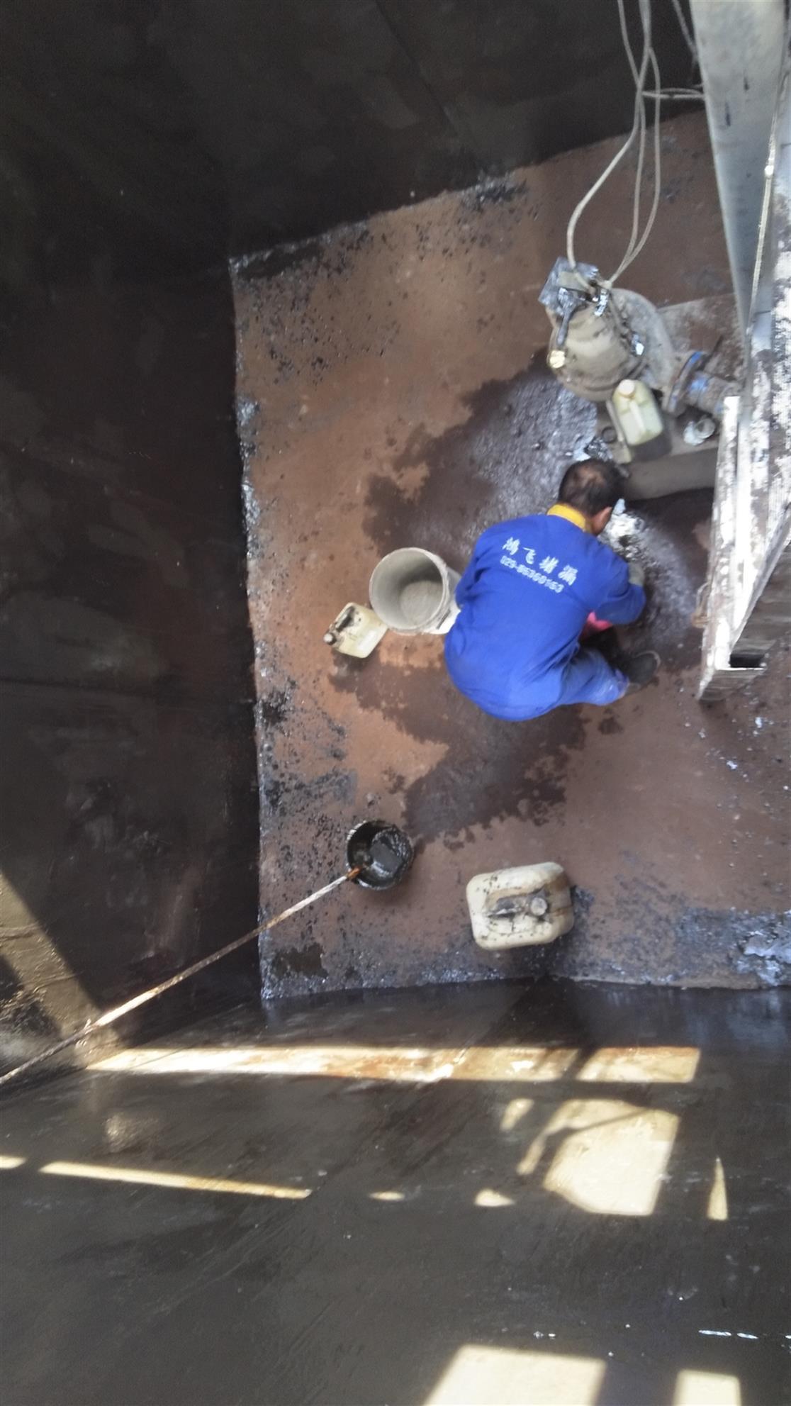 曲江地下防水堵漏电话