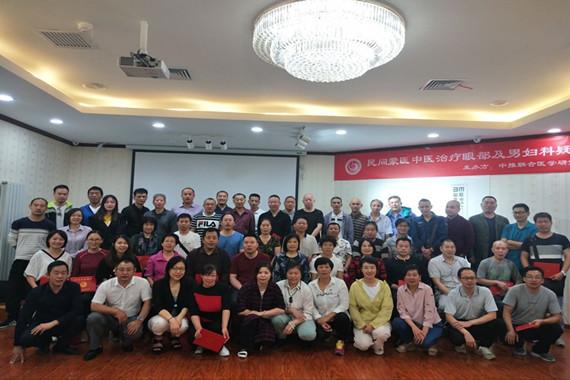 苏州针灸学习班