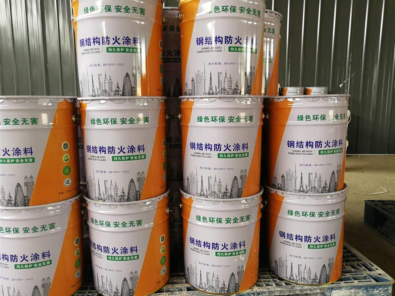 广州室内钢结构厚型防火涂料工程