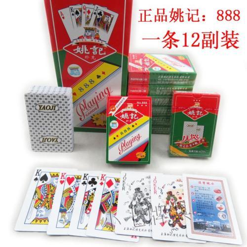 张记扑克牌哪家质量好