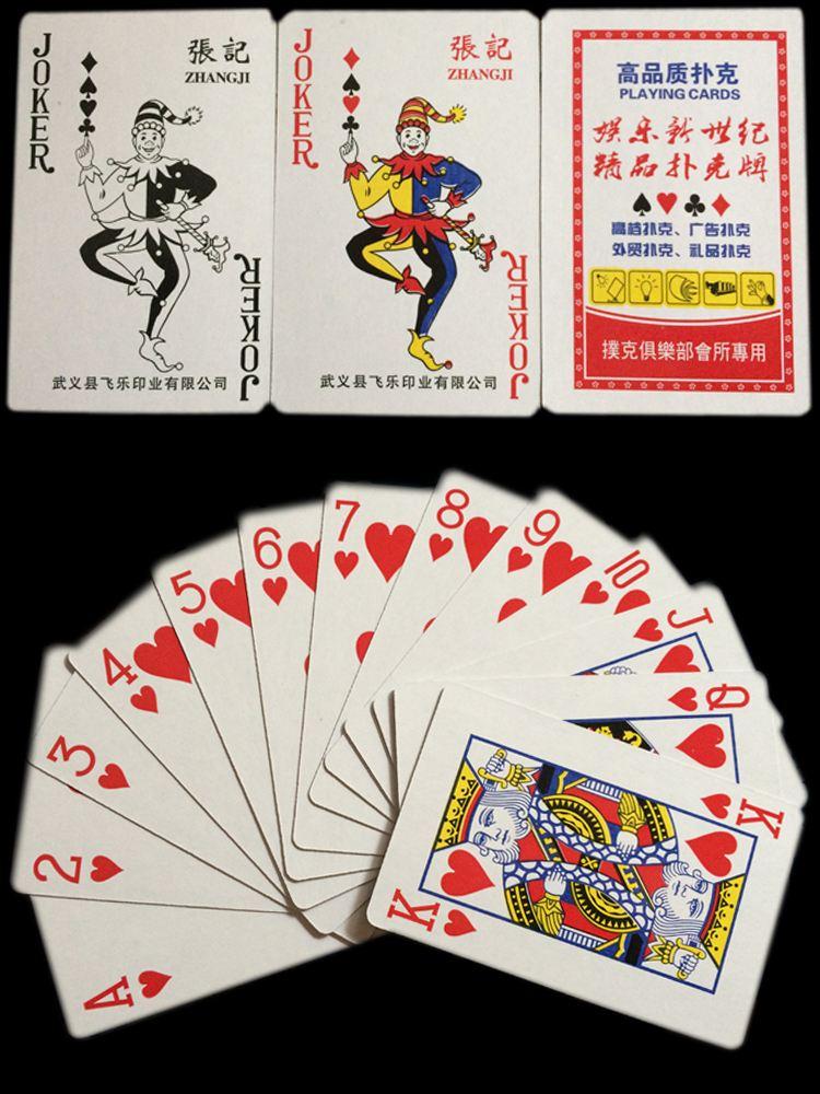 甘肃密码扑克牌哪个好