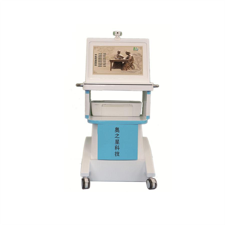 包头中医体质辨识系统型号