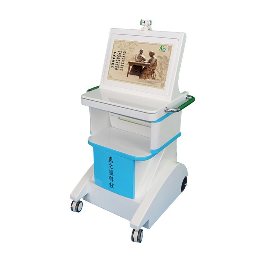 济宁中青年中医体质辨识设备生产