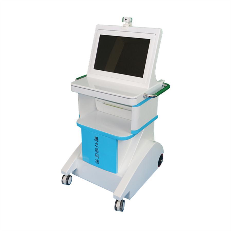 保定中医体质辨识系统