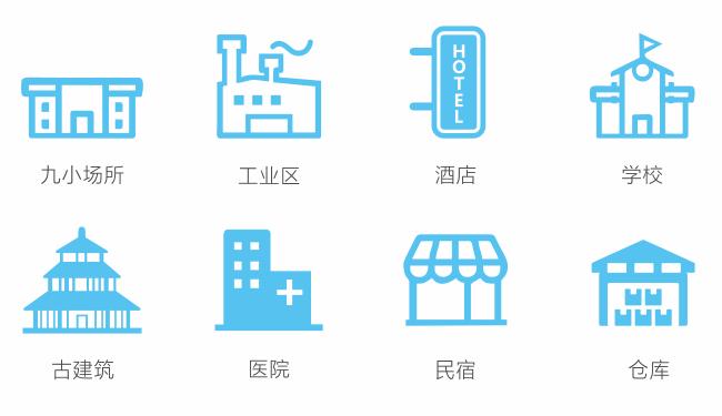 湘潭智慧式用电安全隐患监管服务系统加工厂