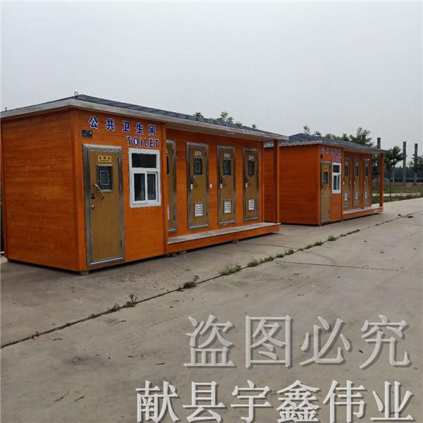 朔州移动厕所厂商