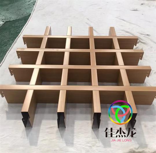 南京铝格栅厂家