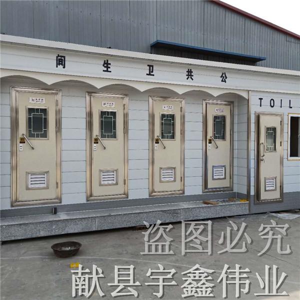 唐山移动厕所厂家