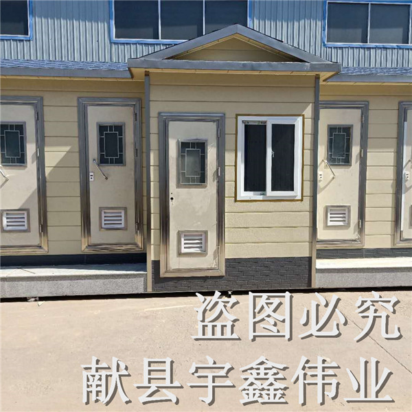 北京移动厕所厂家
