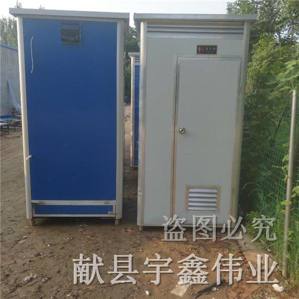 山西移动厕所公司