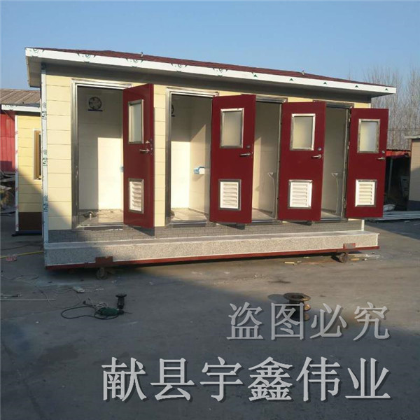 邢台移动厕所规格