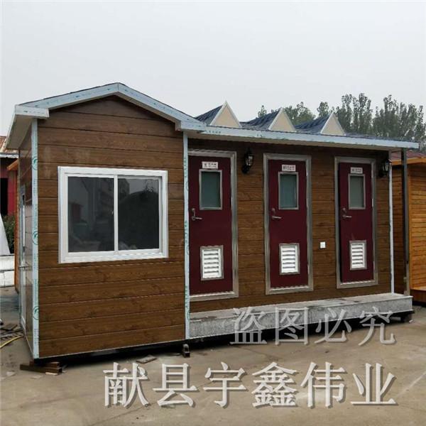 忻州移动厕所出售
