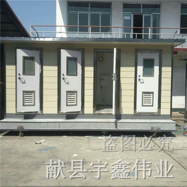 滨州移动厕所供应商