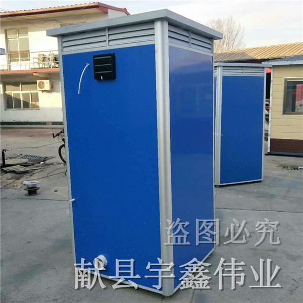 秦皇岛移动厕所通风效果好