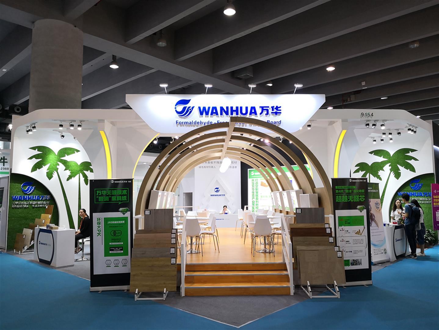 郑州展览设计搭建公司
