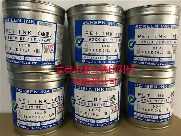 重庆十条油墨品牌