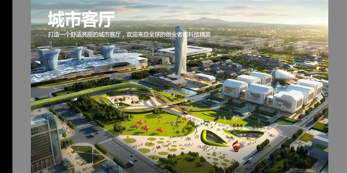 河北京雄世贸港悦享谷位置