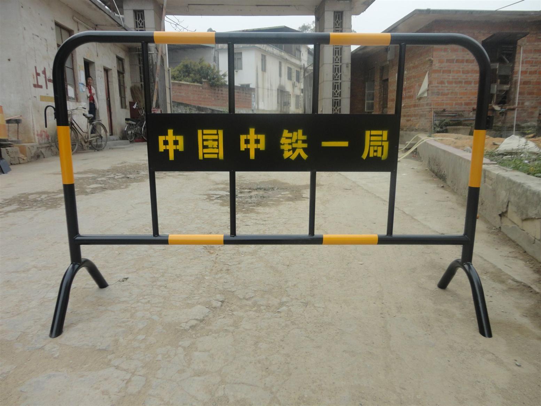 广西黄黑铁马护栏