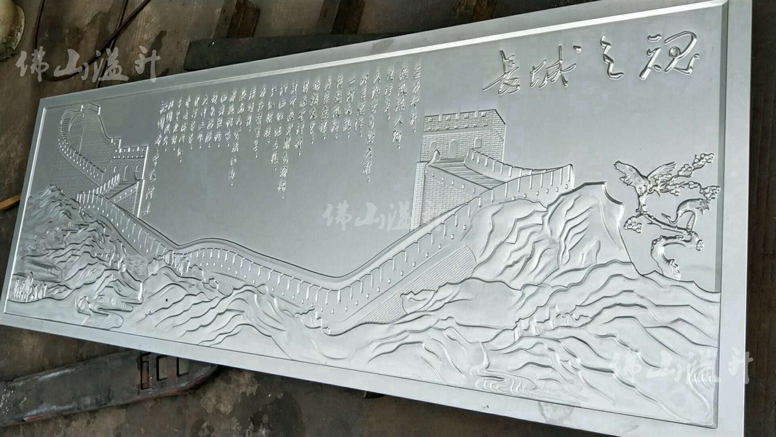 青岛简约3D立体壁画厂