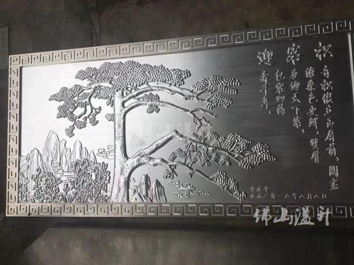 宁波镂空3D立体浮雕壁画厂