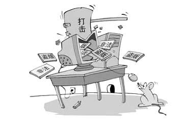 口述作品著作权注册时间