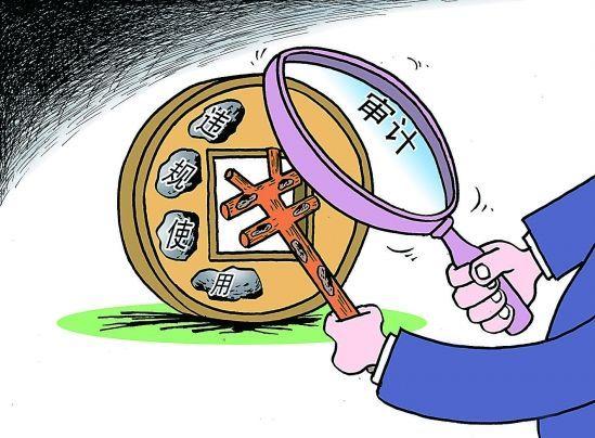 正规事务所税务清算审计报告审计事务所