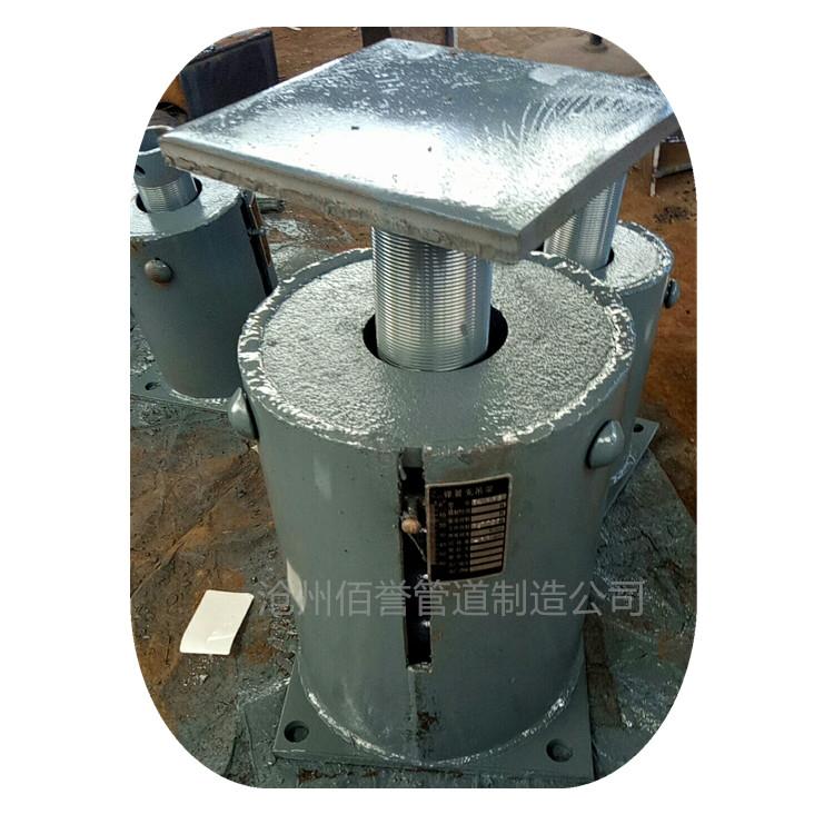 吉林D09长管夹弹簧吊架生产