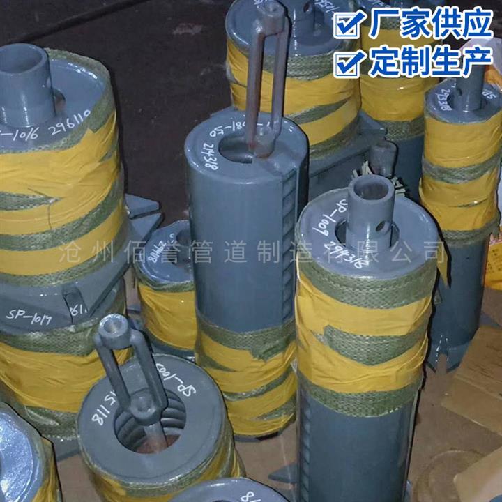 现货厂家D09长管夹弹簧吊架制造厂