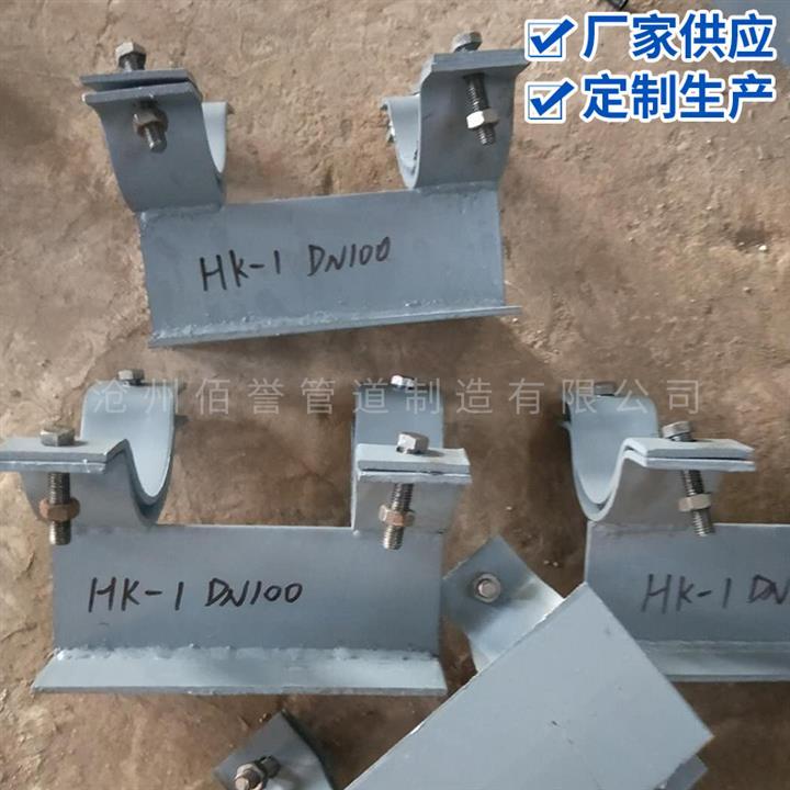 衡阳D09长管夹弹簧吊架加工