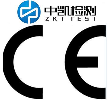 深圳市中凱檢測技術有限公司
