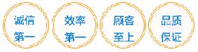 崇明搬家電話 上海大眾搬家公司