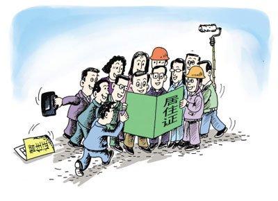 北京网吧经营许可证办理流程