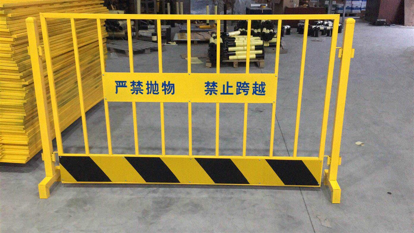 建筑基坑围栏制造商
