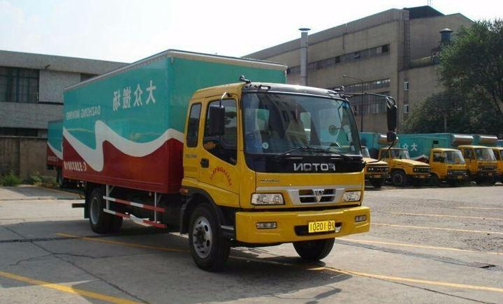 上海崇明区大众搬家电话