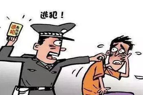 北京卖猪肉羊肉办执照证件时间