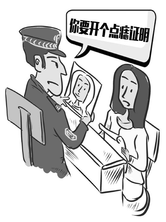 北京开美容院办执照证件需要什么条件