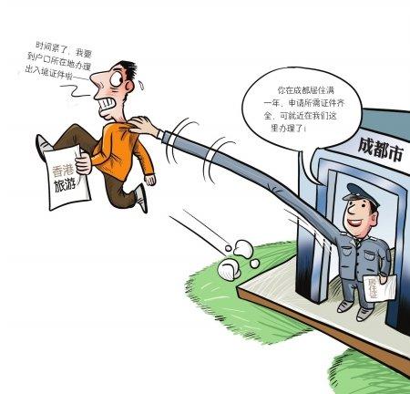 北京开冷饮站办执照证件流程