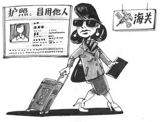 北京网上开店办执照证件流程步骤