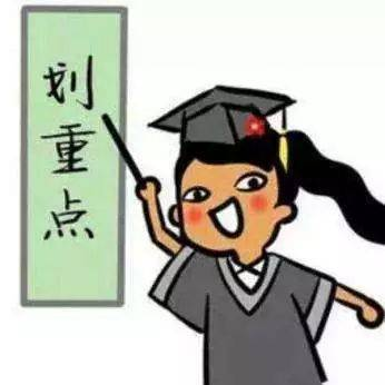 北京开大药房办执照证件时间