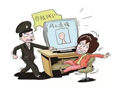 北京建材店办执照证件对地址有什么要求