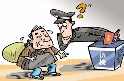 北京卖菜办执照证件步骤要求