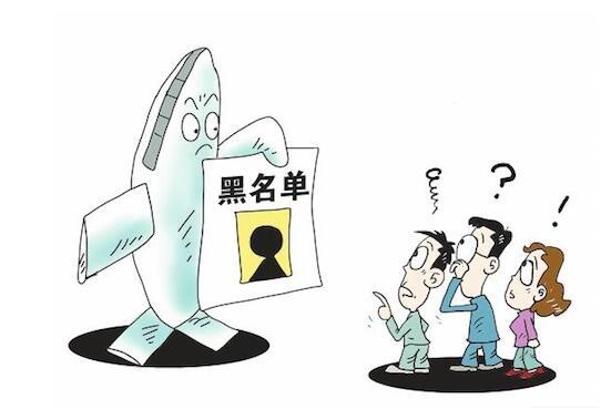 北京房山区建筑公司注销