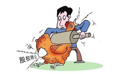 香港保险代理公司转让