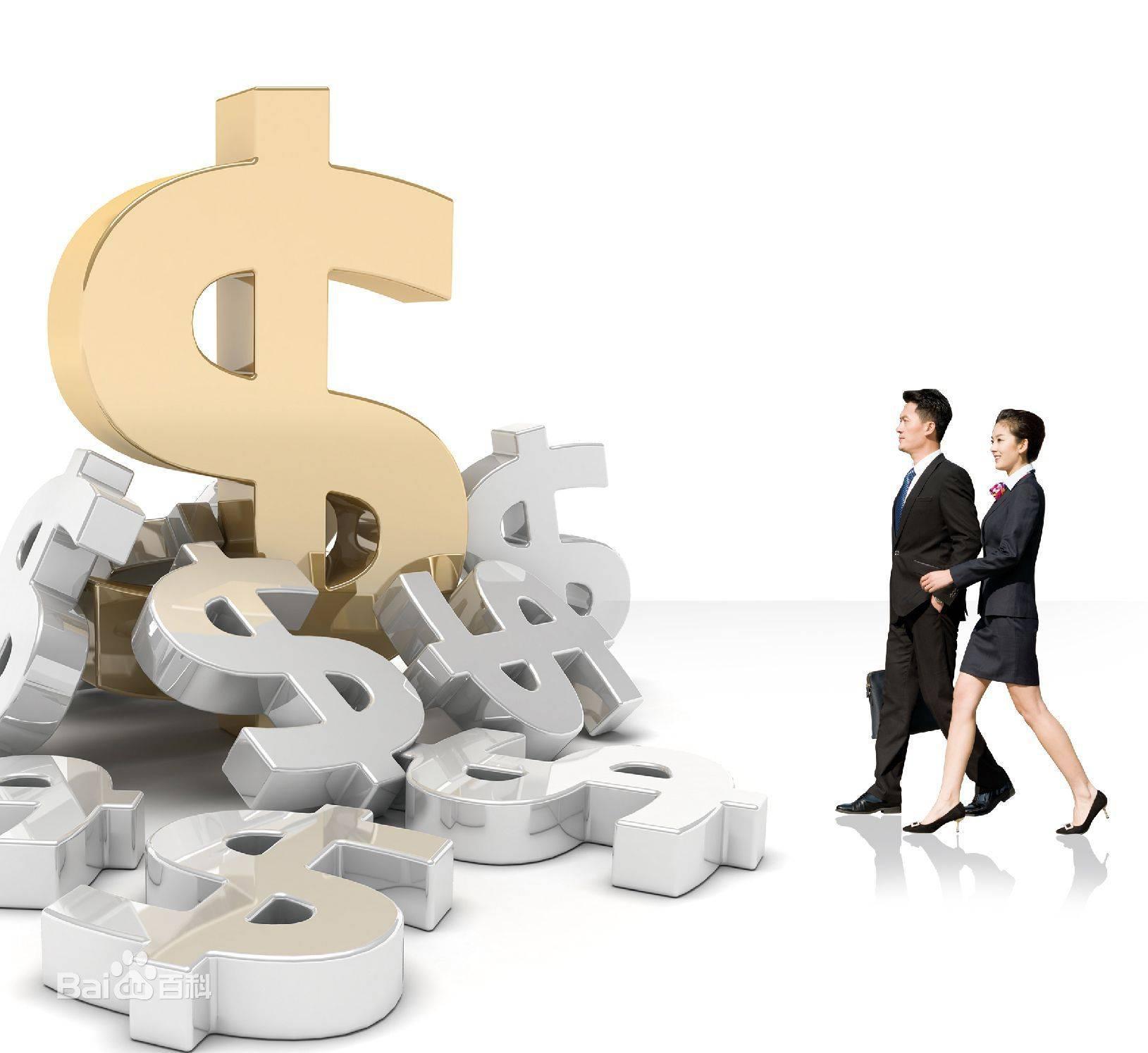 贵州投资公司转让税务筹划