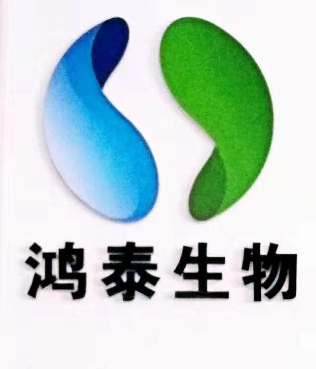 赤峰市鴻泰生物技術有限公司