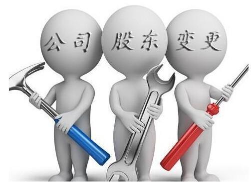 北京崇文区变更公司名称时间