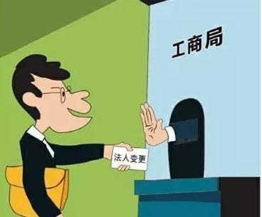 北京朝阳区变更公司地址时间