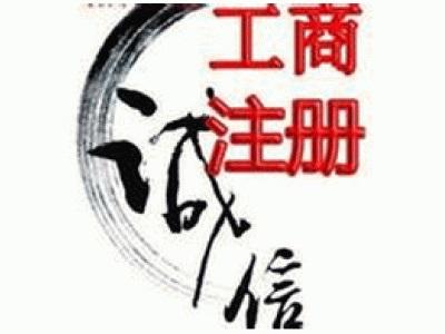 北京金融公司注册