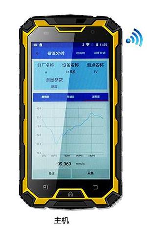 九江设备点检分析仪生产