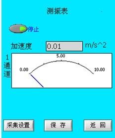 桂林设备点检分析仪出售